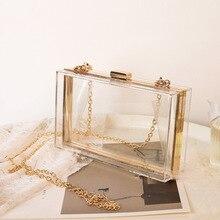 Женский акриловый прозрачный кошелек, милая прозрачная сумка через плечо, Lucite, прозрачные сумочки, вечерний клатч, для мероприятий, стадионов, утвержден