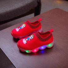 children new fashion casual comfortable shoes Children Kid Girl Boy