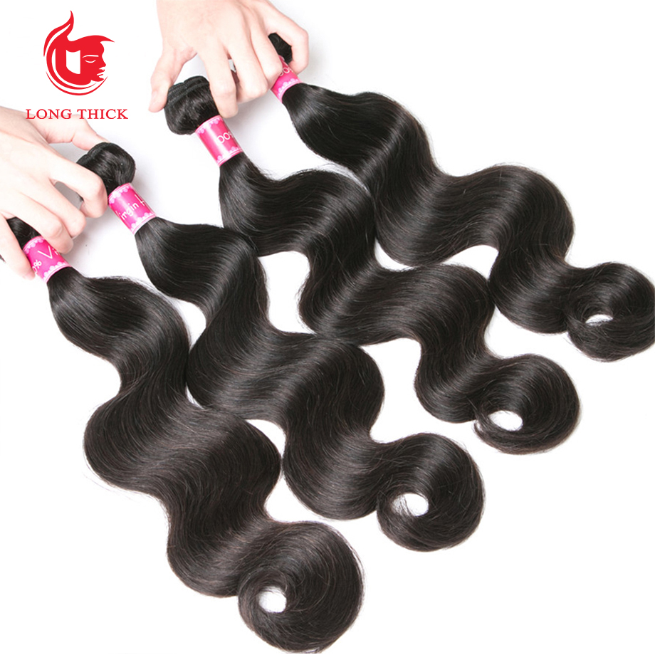 Body Wave Bundles 30 Inch  Virgin Hair Bundles   Hair s 1/3/4 Pcs 100%  Bundles 3