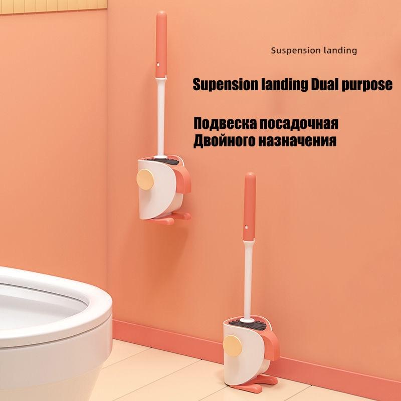 Toilet brush no dead corner wash toilet brush rack long handle soft fur wall-mounted household toilet cleaning set tuolet brush