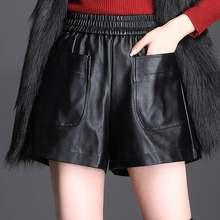 Короткие женские кожаные шорты осень зима с высокой талией в