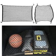 2021 New Car Trunk Luggage Cargo Net 120 x 70 or 100 x 100 cm Elastic Storage Nylon Organizer Mesh Nets Universal For All Cars