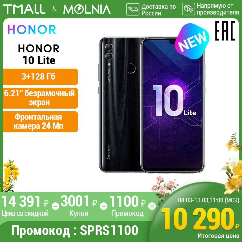 Смартфон HONOR 10 Lite 3+128 ГБ ,Функция распознавания лица .NFC [Ростест, Доставка от 2 дней, Официальная гарантия] Molnia