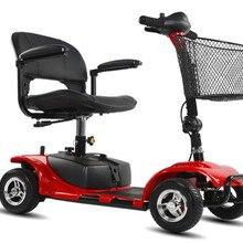 Электрический самокат для пожилых людей, четыре колеса, электрические самокаты, 8 дюймов, 24 В, 250 Вт, электрический самокат для взрослых/инвалидов