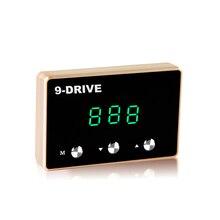 Controlador de acelerador automático LED de 9 modos, elevador de velocidad de refuerzo de coche para BMW e39 e46 1/3/5/7, todas las series X1/x3/x5/x7 para mini