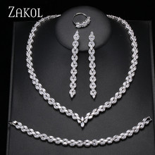 ZAKOLอินเทรนด์สีขาวแต่งงานชุดเครื่องประดับMarquise Cut Cubic Zirconสร้อยคอต่างหูสร้อยข้อมือชุดเต็มสำหรับผู้หญิงFSSP253