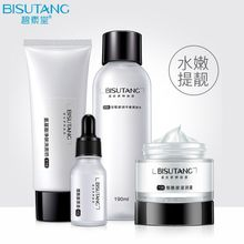BISUTANG nicotinamide stock solution moisturizing four-piece set hydrating and pore shrinking skin