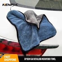 30*30 ซม.รถรายละเอียดผ้าขนหนูไมโครไฟเบอร์ทำความสะอาดผ้าล้างรถนุ่มหนาผ้าเช็ดตัวผ้าขี้ผึ้งขัดสี Care