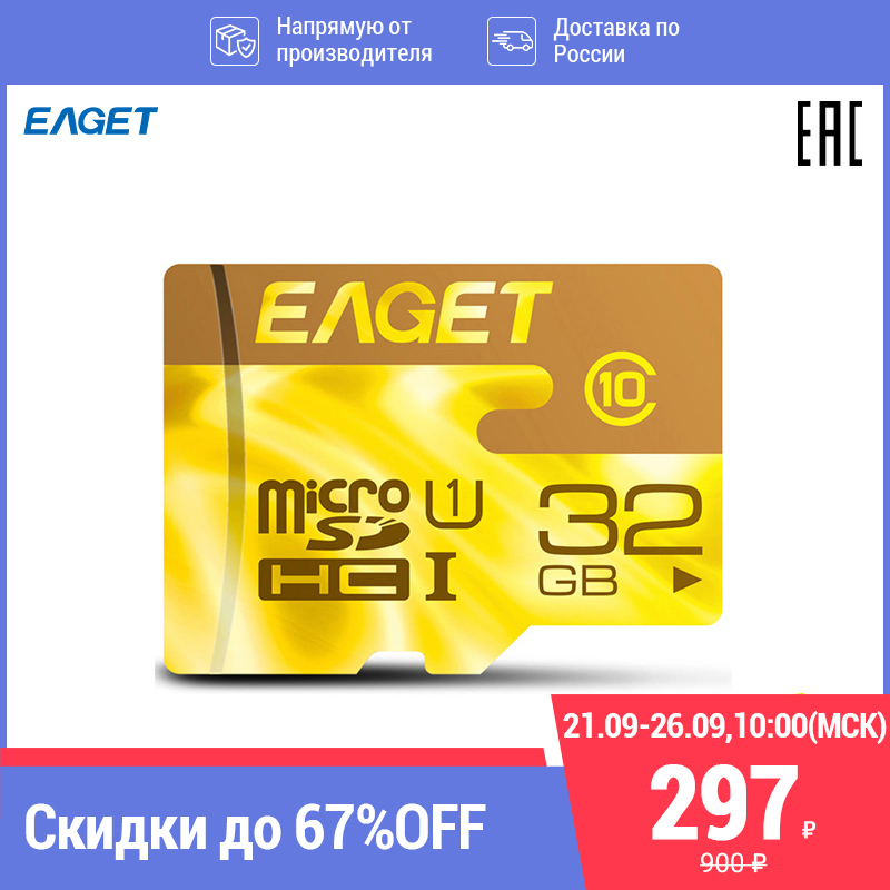 Eaget micro SD card f2 32g memory card 32 GB TF card/for phone DVR/free shipping when ordering from rub 2500|Memory Cards|   - AliExpress