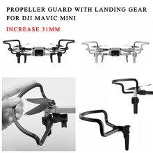 Katlanabilir pervane muhafızları iniş takımı DJI Mavic Mini 1 2 güvenli iniş uçan hızlı yayın pervane Drone aksesuarları