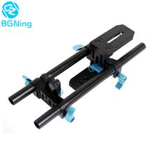 "15mm Rail Rod Support System Video Stabilizer Track Slider Baseplate 1/4"" Screw Quick Release for Canon Nikon Sony DSLR Camera"