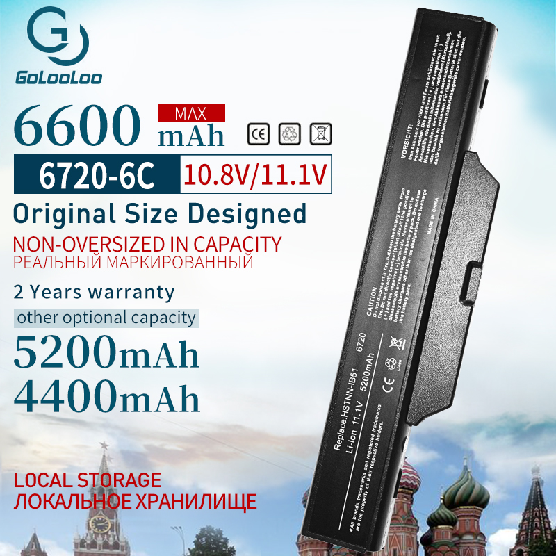 4400mAh 11.1V Battery For COMPAQ 511 610 615 451085-141 451086-121 451086-161 for <font><b>Hp</b></font> 550 6720s 6730S 6735S <font><b>6820S</b></font> 6830S image