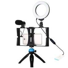 PULUZ 4 In 1 Vlogging Live Broadcast สมาร์ทโฟนวิดีโอ Rig 4.6นิ้ว LED Selfie แหวนแสงและไมโครโฟนขาตั้งกล้องขาตั้งกล้อง