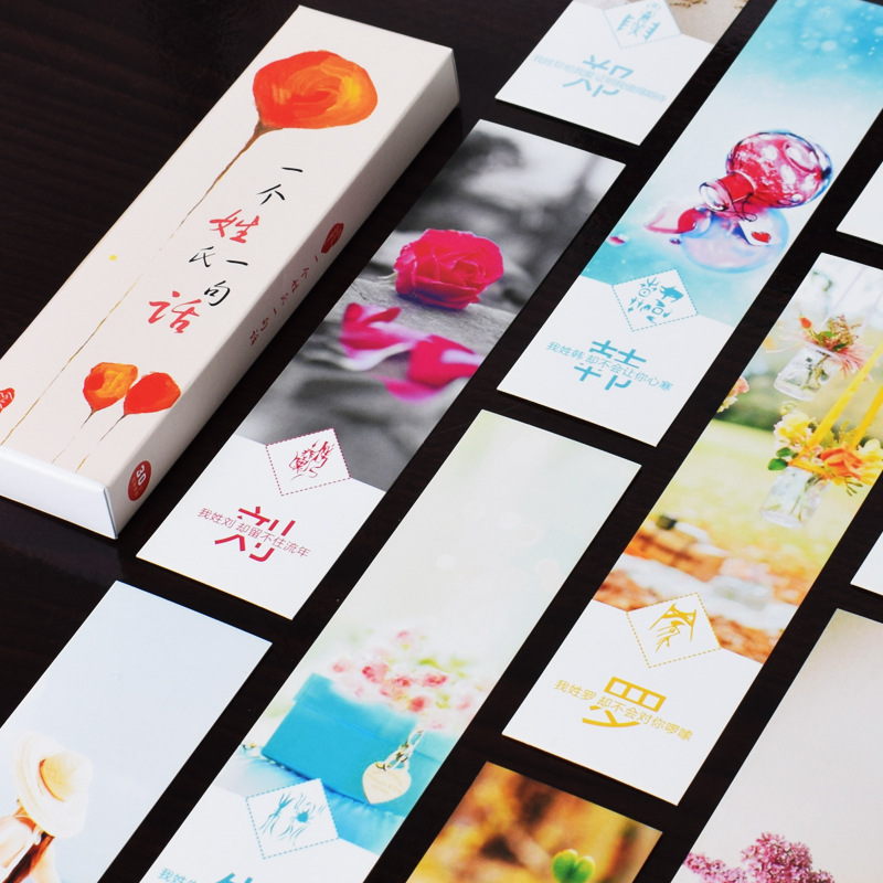 Boxed One Family Name A Word Simple Literature And Art Paper Bookmark Hipster Surnames Zhao Sun Lee Creative Card