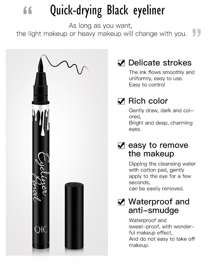 Q603-眼线笔-详情页_05