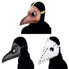 Steampunk Halloween Long Beak Bird Doctor Mask Leather Face Cover Novelty Decor 24BC
