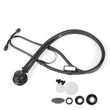 Медицинский Мультифункциональный Классический Доктор кардиологический Профессиональный медсестер милый стетоскоп медицинский оборудование медицинские устройства