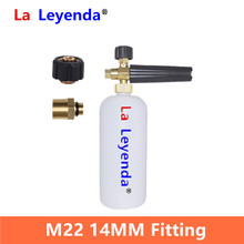 LaLeyenda M22 14มม.พอดีโฟมหิมะเครื่องกำเนิดไฟฟ้าหัวฉีดความดันเครื่องซักผ้ารถยนต์อุปกรณ์เสริมสำหรับKarcher HD/HDS/KRANZLE/Ubermann