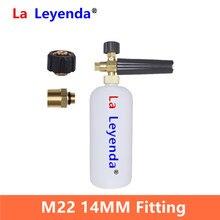 Laleyenda M22 14Mm Fit Sneeuw Schuim Generator Nozzle Hogedrukreiniger Pistool Auto Auto Accessoires Voor Karcher Hd/Hds/Kranzle/Ubermann