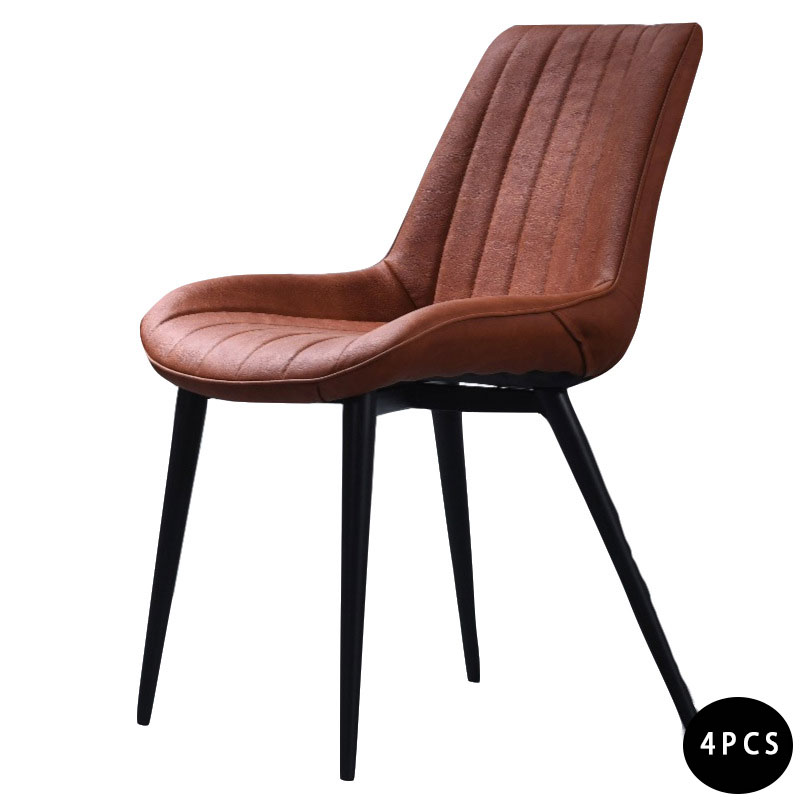 4 Pcs Dining Chair Man-made Leather Kitchen Chair Iron Chair   Contemporary And Contracted Leather Seat Cover Metal Black Leg