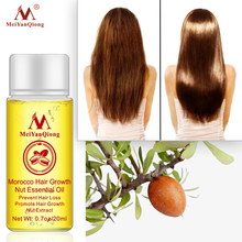 Herbal Nut Hair Care Essence Oil Repair Hair