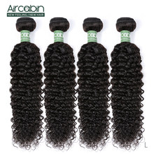 Aircabin Brazilian Kinky Curly Hair Extensions 100% Human Hair Weave Bundles Natural Color Low Ratio Remy Hair Weave Bundles(China)
