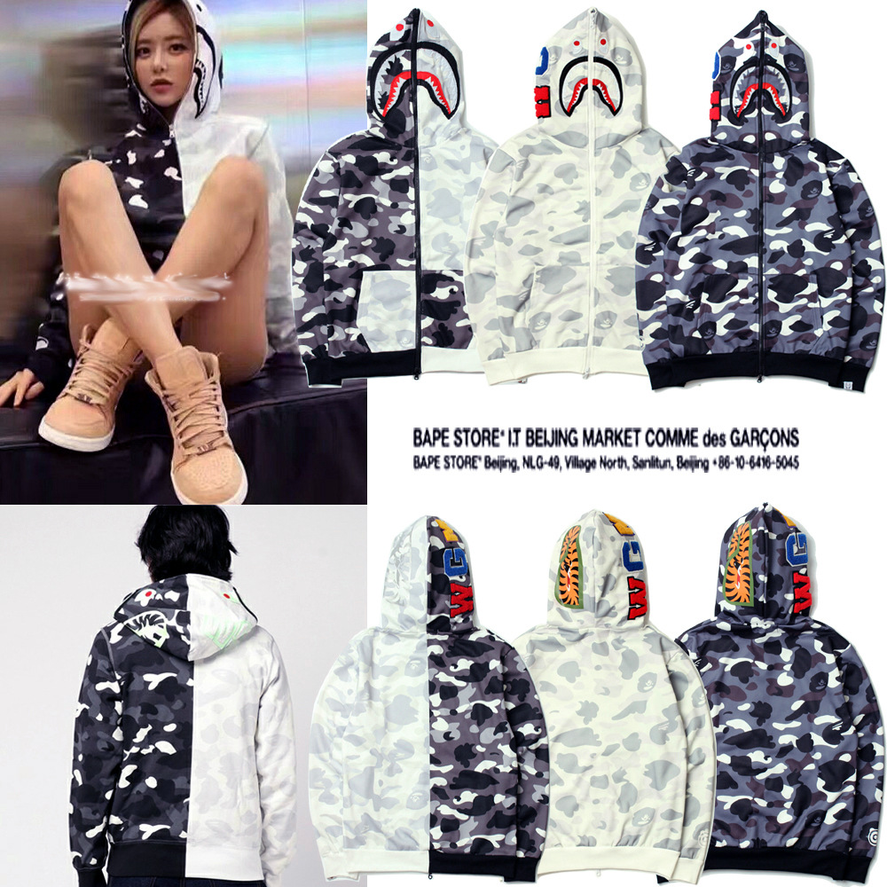 Japanese-style Black And White Yin And Yang Joint All Camouflage Shark Zipper Hoodie Men And Women Couples Coat