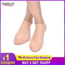 2 шт силиконовые гелевые носки для ухода за ногами полная длина