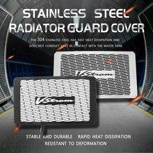 Para dl650 vstrom V-STROM dl 650 2013-2018 2017 acessórios da motocicleta grade de radiador guarda capa protector