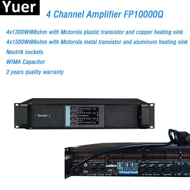 4 ערוץ מגבר FP10000Q קו מערך מגבר NEUTRIK מחברים fp10000q קו מערך מקצועי קול קו מגבר