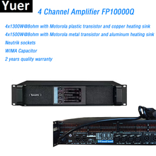 4 канальный усилитель FP10000Q, линейный массив, усилитель, NEUTRIK, разъемы fp10000q, линейный массив, профессиональный линейный усилитель звуковой мощности