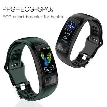 Health Smartband ECG PPG HRV Cardio Pulse Monitor Fitness Bracelet Sleep Blood Pressure Oxygen P12 Smart Band PK Honor Band 5