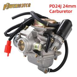 Motorcycle New GY6 PD24J Carburetor 125cc 150cc Carb For BAJA Scooter ATV Go Kart Scooter 125cc PD24J Motorcycle Parts