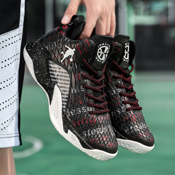 PS New Hot Sale Basketball Shoes Comfortable High Top Gym Training Boots Ankle Boots Outdoor Men Sneakers  Sport shoes|Basketball Shoes| |  -