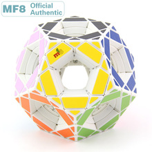 MF8 Hollow V1 Megaminxeds Magic Cube Void Hole Dodecahedron Professional Speed Puzzle Brain Teaser Educational Toys For Children mf8