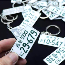 Initial D  Car keychain car racing license plate Drift Japanese Kanji License Plate Key Ring Turbo Keyring For JDM Keychain 1pc jdm japanese kanji initial d drift turbo euro character car sticker auto vinyl decal decoration car styling accessories