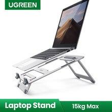 Подставка для ноутбука UGREEN, алюминиевая складная подставка для MacBook Pro Air, Dell XPS 15 Chromebook, регулируемая подставка для ноутбука