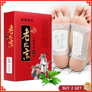 1 Box Wormwood Health Foot Patch Pads Body Detox Nourishing Repair Feet Care Old Beijing Quality Organic Improve Sleep Slimming