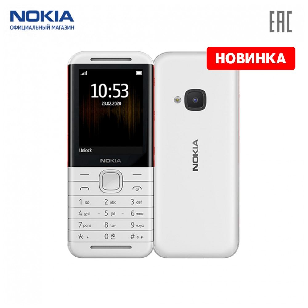 Mobile Phones <font><b>Nokia</b></font> NOKIA5310 Phone Telecommunications devices telephones telephone <font><b>5310</b></font> image