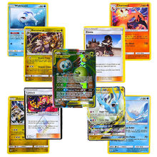 Enviado aleatoriamente 9 unidades/pacote cartões pokemon dragão majestade gx ex mega vmax jogo cartão booster caixa de negociação inglês crianças coleção brinquedos