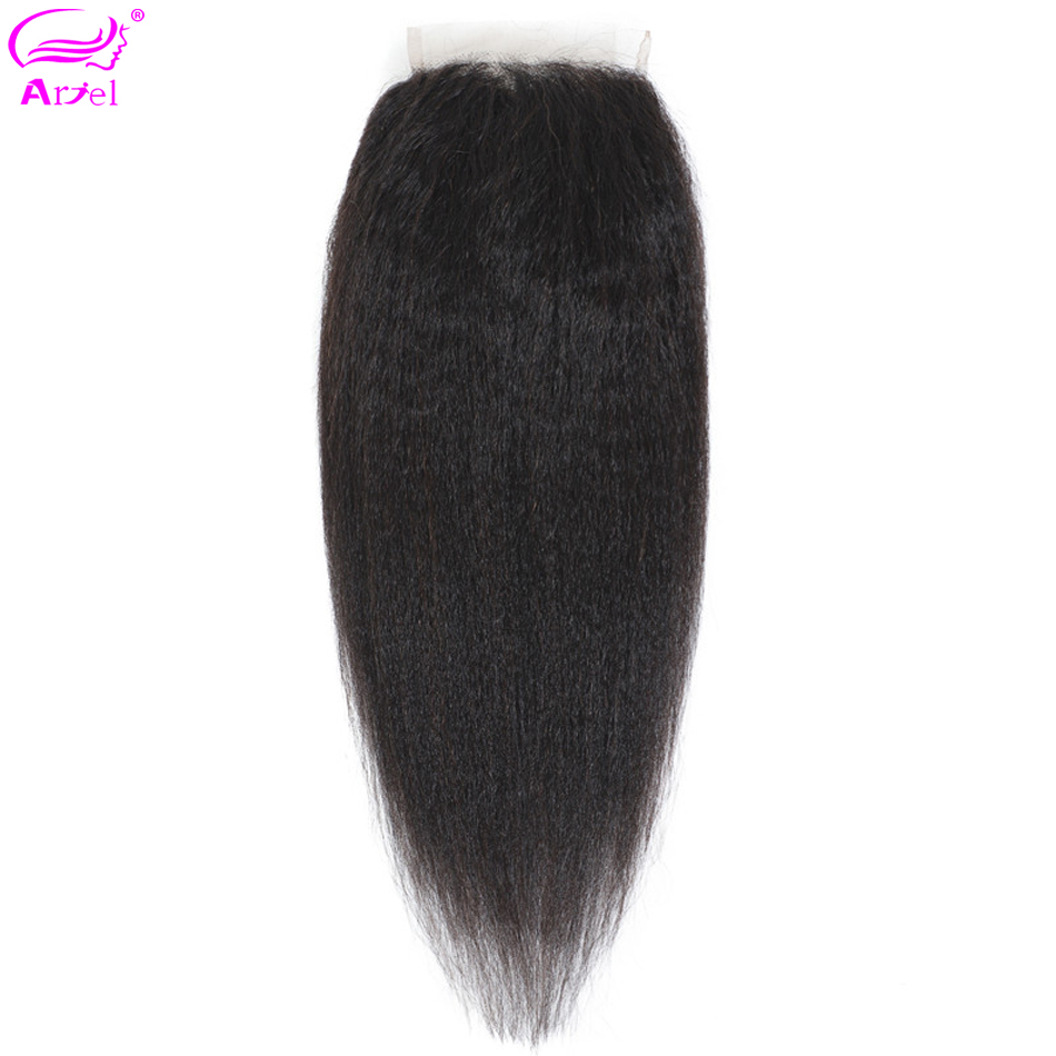 Kinky Straight Closure 4x4 Closure 20 Inch Lace Closure Peruvian Human Hair Closure Remy Wavy Closures Free Middle Part Closure