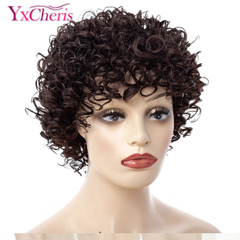 цена на Short Kinky Curly Afro Wig Heat Resistant Wigs For Women Brown Nautral Cosplay Costume Party Synthetic Hair YxCheris