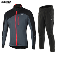 ARSUXEO Mens Cycling Jacket Set Winter Windproof Thermal Fleece  Bike Jersey Suits MTB Sportswear Bicycle Pants Clothing 17DD
