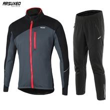 Arsuxeo 男性のサイクリングジャケットセット冬防風熱フリースバイクジャージスーツ mtb スポーツウェア自転車パンツ服 17DD