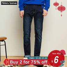 Metersbonwe Straight Jeans Men 2019 Casual Jeans Winter New Casual Youth Simple Design Trend Slim Jeans Mens Pants Male Trousers(China)