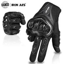 Мотоцикл перчатки Сенсорный экран Дышащие носки рыцарь защитные перчатки Guantes мото Luvas Alpine Мотокросс звезды Gants Moto