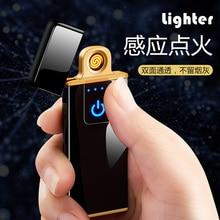 Индукционная зажигалка с отпечатком пальца, ветрозащитная, креативная, мужская, сеть, красный, usb, электронная зажигалка