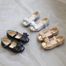 Kids Shoes Princess School Shoes Gold Si