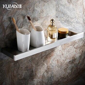 Punch-free stainless steel bathroom shelf storage organizer shower wall shelf storage box kitchen basket Bathroom fixtures