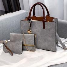 3 шт. женская сумка в комплекте модная женская сумка из искусственной кожи однотонная сумка через плечо сумка-кошелек для женщин